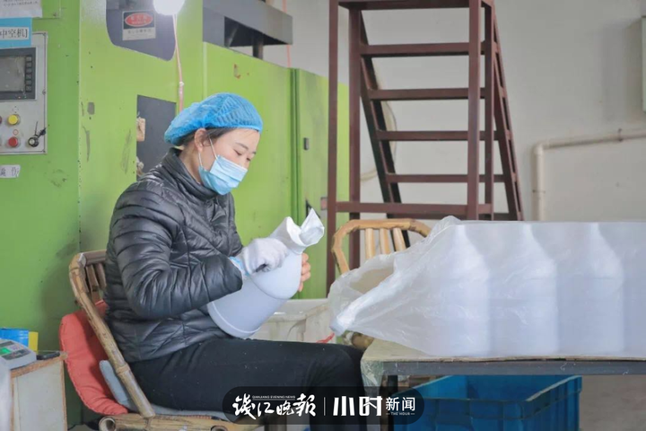 杭州储鑫塑业有限公司.jpg