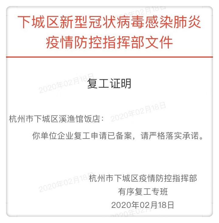 微信图片_20200226195320.jpg