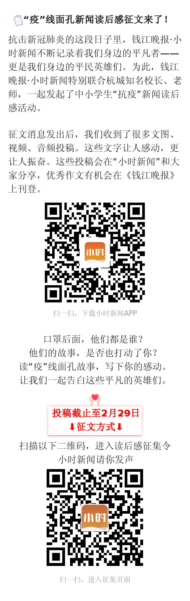 微信图片_20200220111108.png