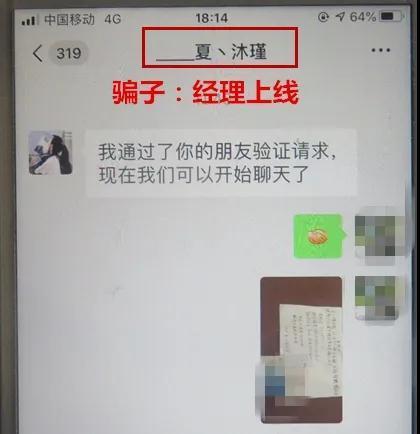 微信图片_20200228092512.jpg