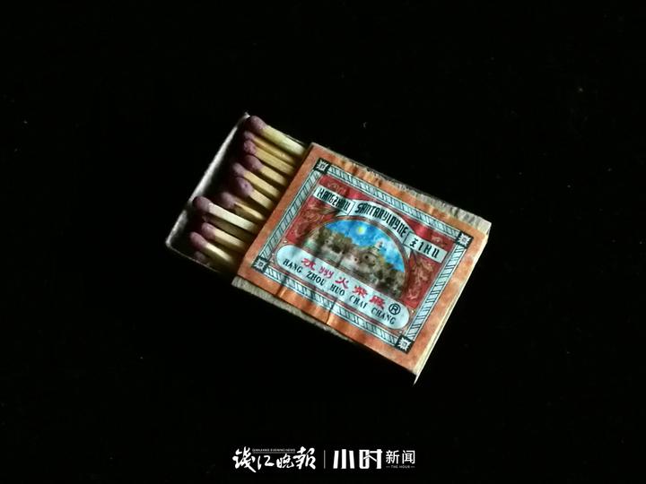 """这是一盒""""杭州火柴厂的""""的火柴,我退休后买的。有一次,看到一家小店,进去后发现店里还有火柴买,而且很便宜,一毛钱就可以买一小盒,我们以前都是用这个火柴的,也有感情的,我就买了一大盒。放在家里已经有十年了,太阳晒晒还好用的。.jpg"""