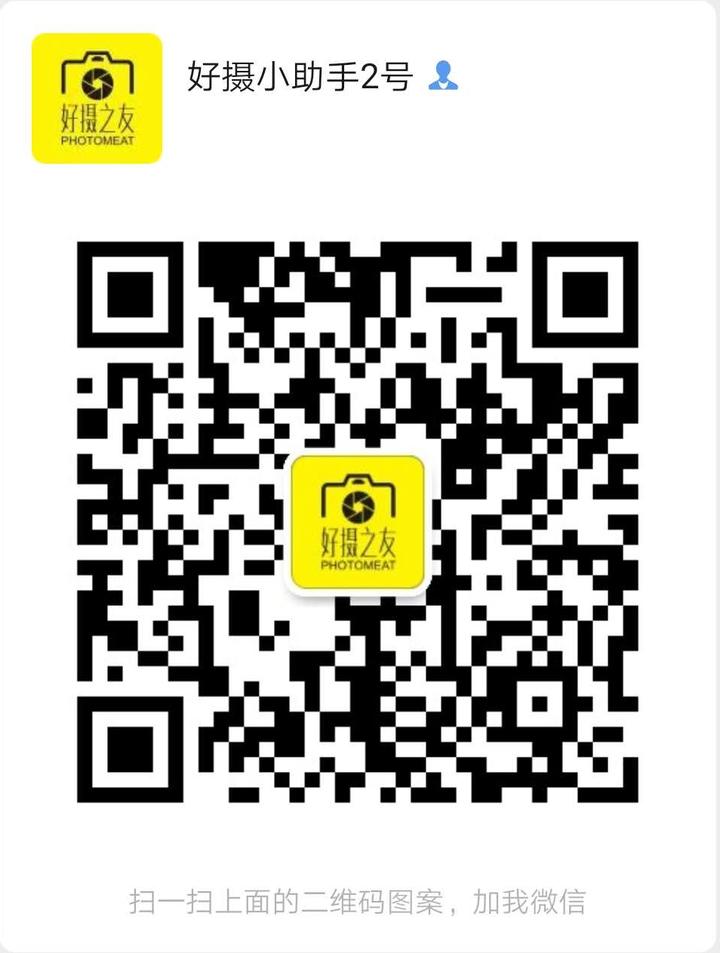 微信图片_20200320184116.png