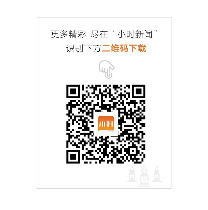 微信图片_20200320184156.jpg