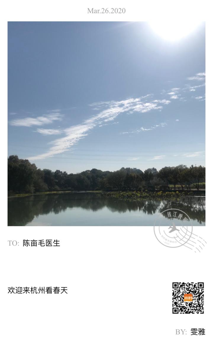 微信图片_20200326140211.png