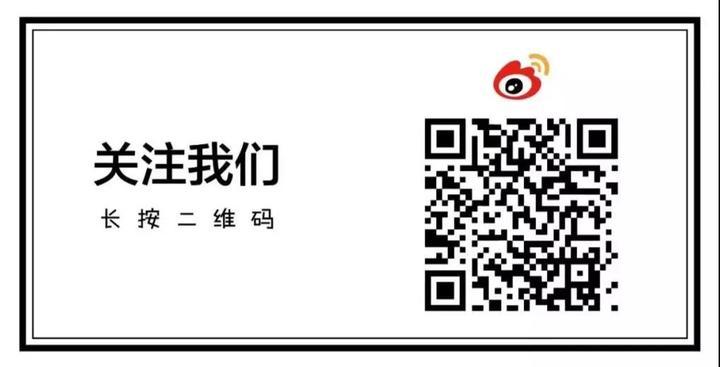 微信图片_20200402095606.jpg