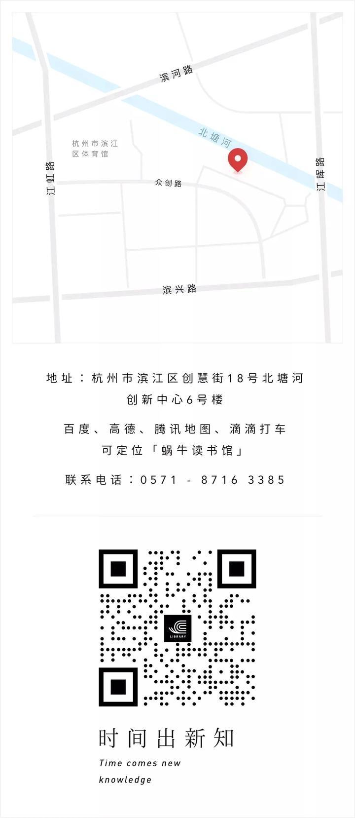 微信图片_20200420161008.jpg