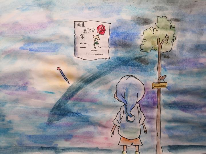 507韦晴灵《天蓝色的彼岸》插画.jpg