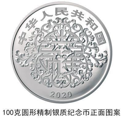 03—100克银正.jpg
