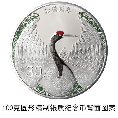04—100克银背.jpg