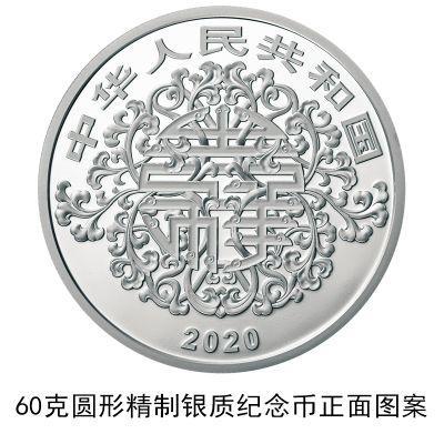05—60克银正.jpg