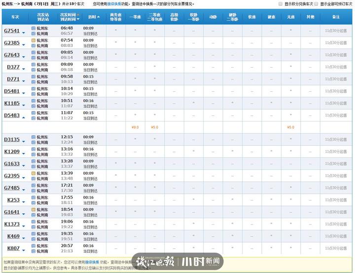 微信截图_20200602101359.jpg