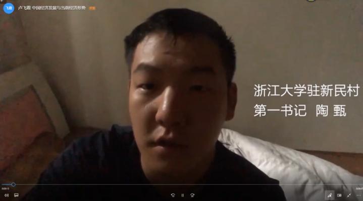 陶甄的vlog画面.png