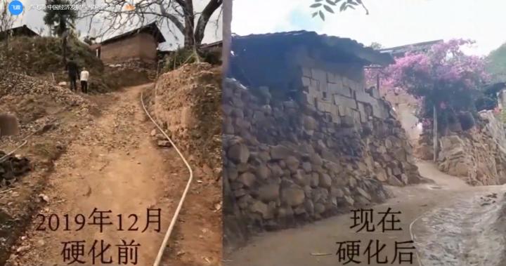新民村的道路建设情况.png