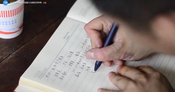 陶甄在笔记本上记录村中老人、病人的身体状况.png