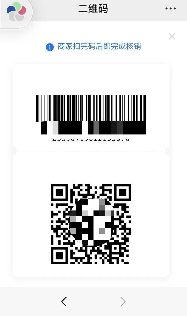 微信图片_20200629151548.jpg
