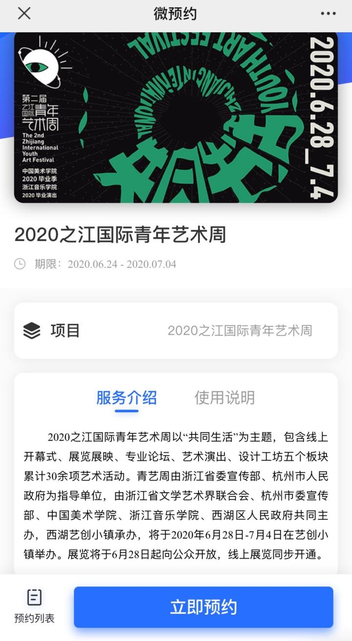 微信图片_20200629152737.png