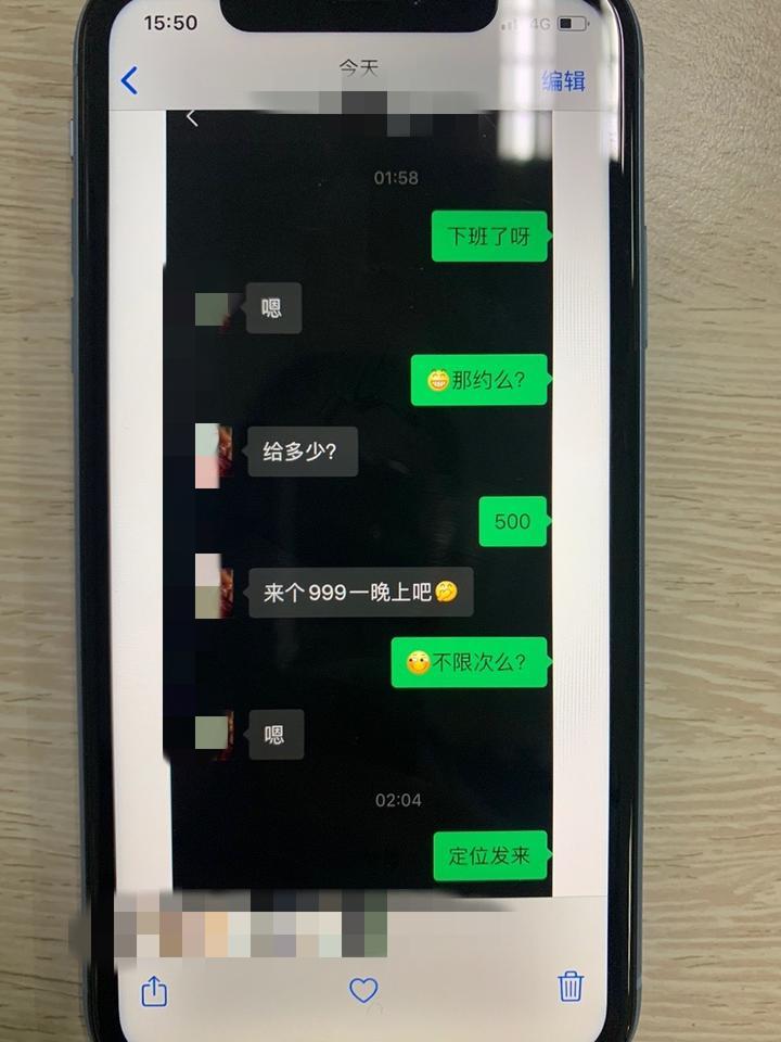 微信图片_20200630104349.jpg