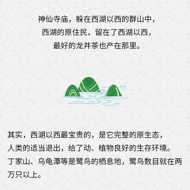 暑假产品2_04.jpg