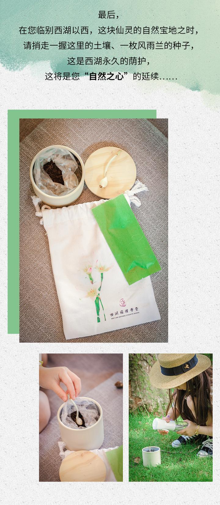 暑假产品2_15.jpg