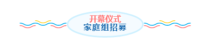 微信截图_20200710150424.png