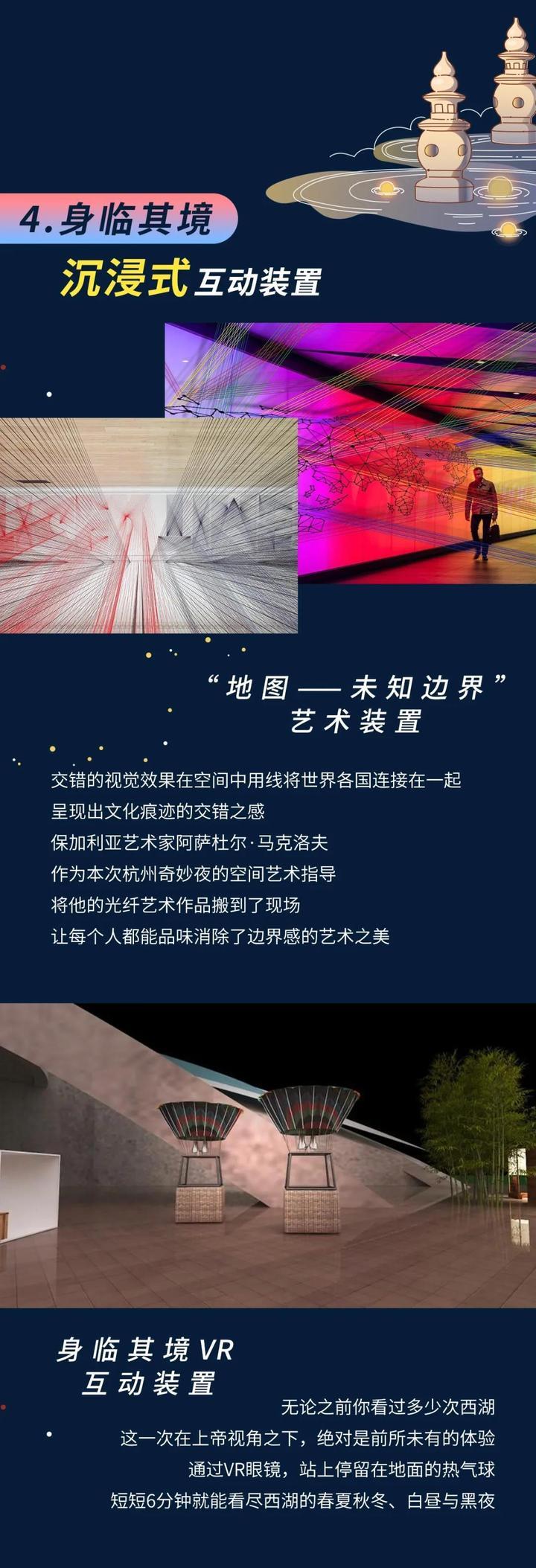 微信图片_20200812111748.jpg