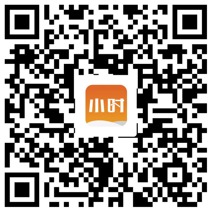 微信图片_20200925154519.png