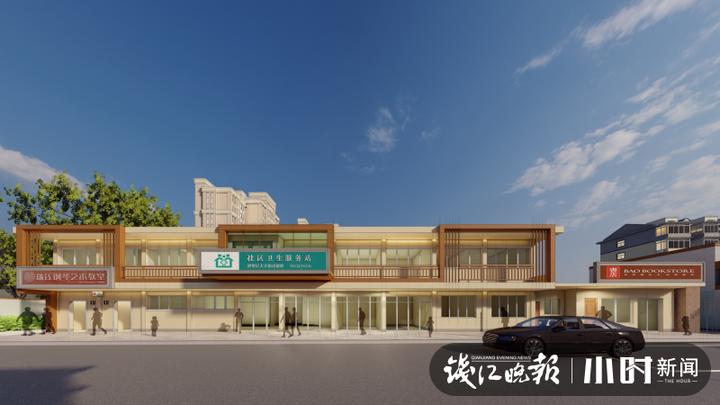6、德胜新村社区服务中心.jpg