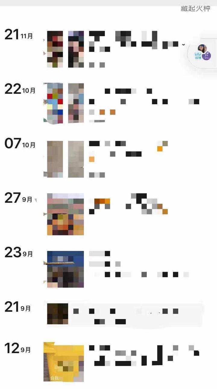 微信图片_20201124161028.jpg