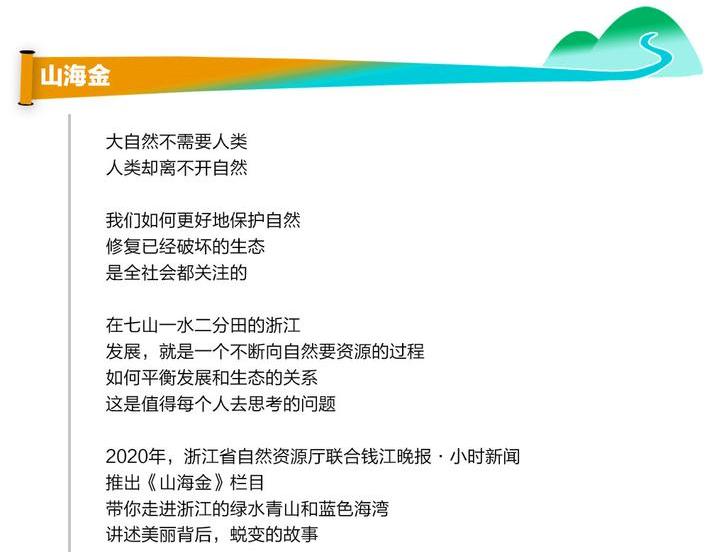 微信图片_20201228145002.jpg