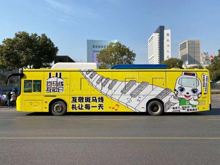 """""""车让人,人快行"""",杭州斑马线互敬日不仅升级,还有自己的IP""""斑斑""""了"""