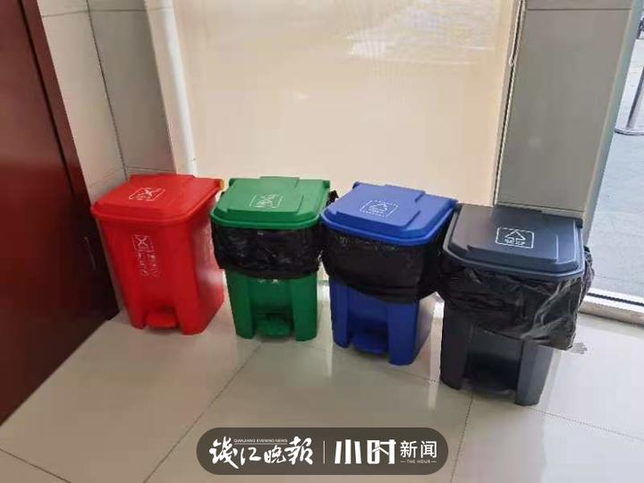 新阶段新目标,杭州市下城区高标准严要求推进垃圾分类工作