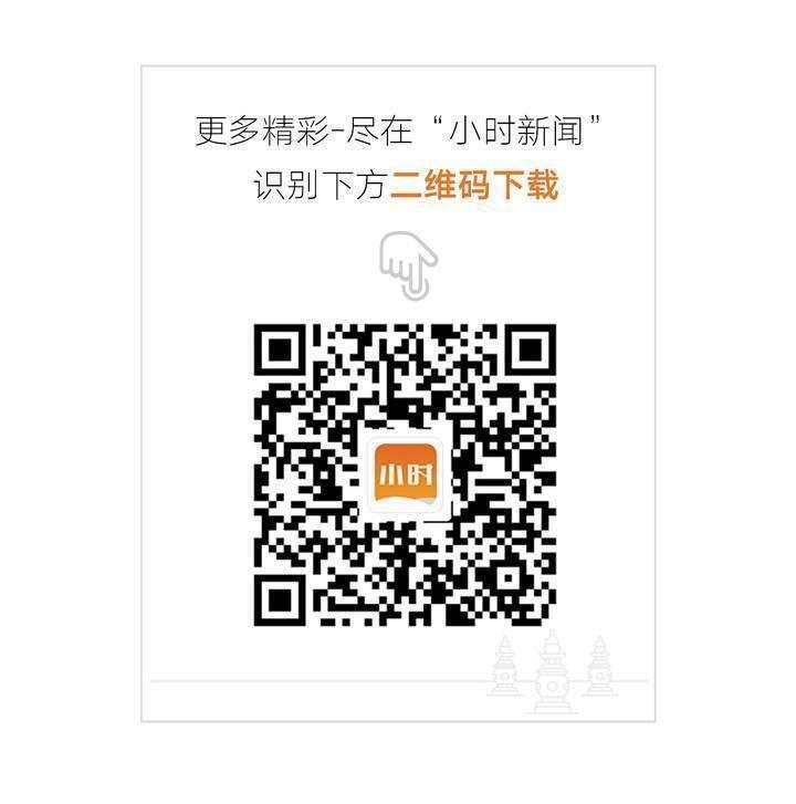 微信图片_20210117215901.jpg