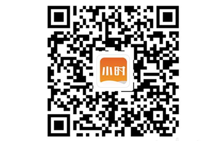 微信图片_20210121181906.png