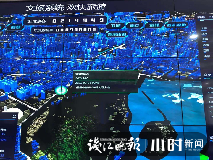 微信图片_20210223160037.jpg