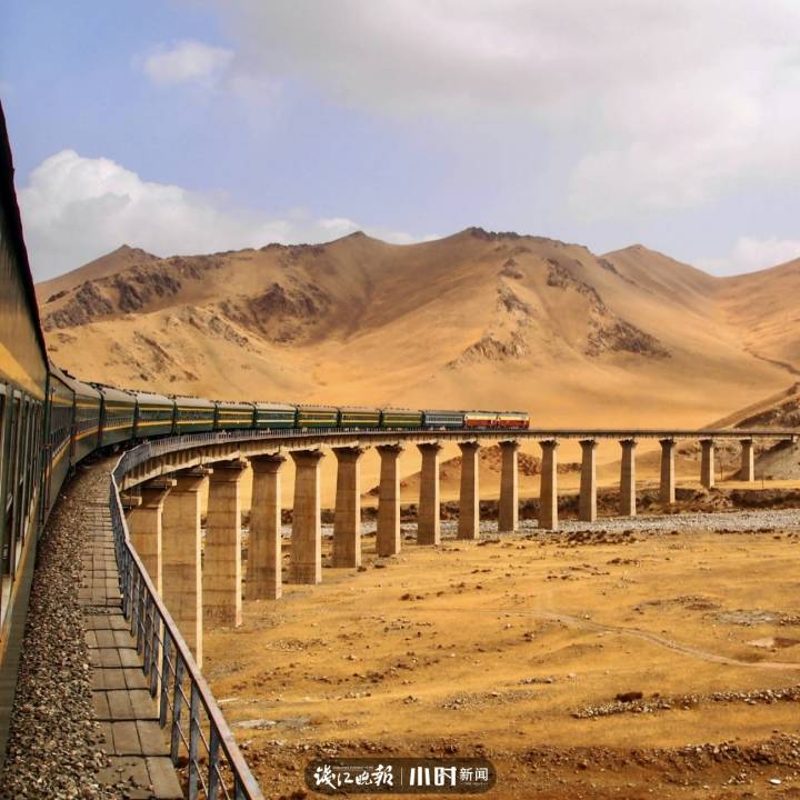 南疆铁路.jpg