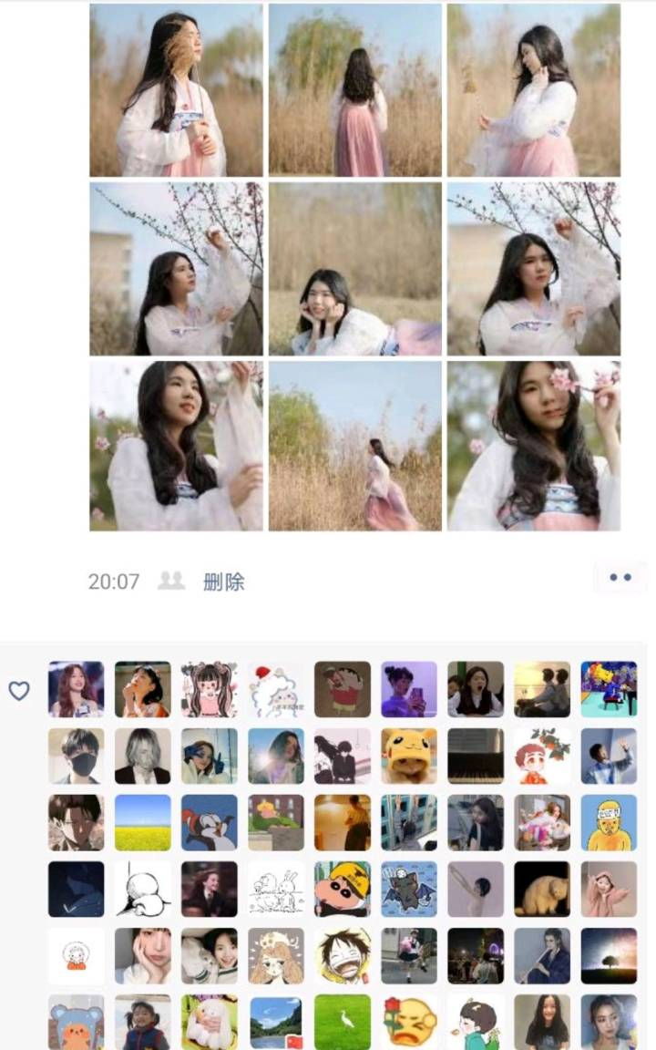 微信图片_20210401123838.jpg