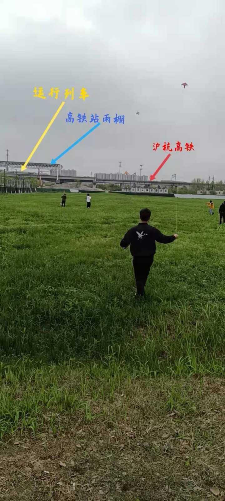 风筝20210405163746.jpg