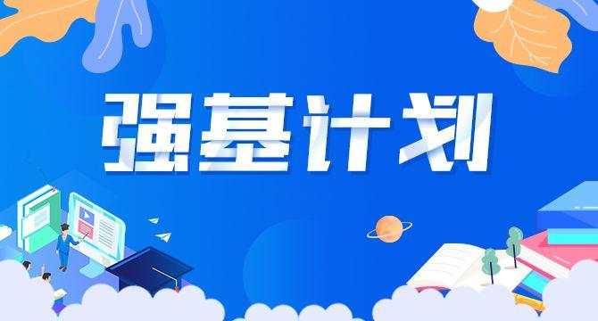 src=http___jsgkzs.cn_d_file_baokao_zixundongtai_2020-02-19_ba065e47eedfde5f14948b061d92e81a.jpg&refer=http___jsgkzs.jpg