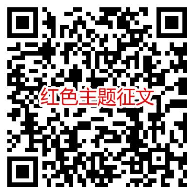 微信图片_20210409132943.png