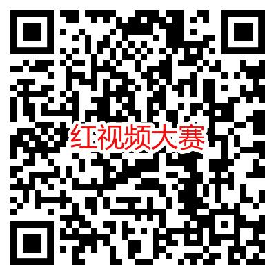 微信图片_20210409132947.png