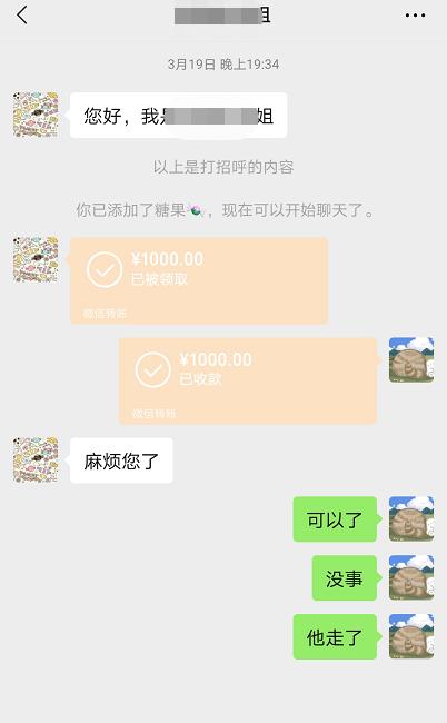 0412长庆3.jpeg
