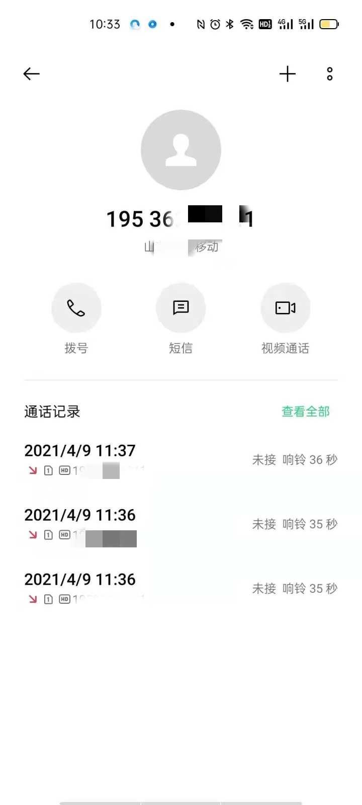 0419下城警花反诈2.jpeg