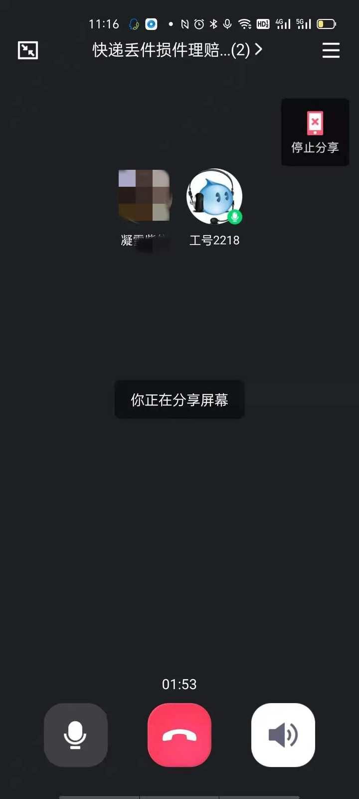 0419下城警花反诈5.jpeg