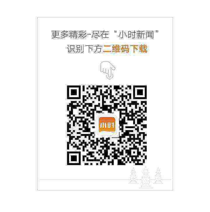 微信图片_20210308110851.jpg