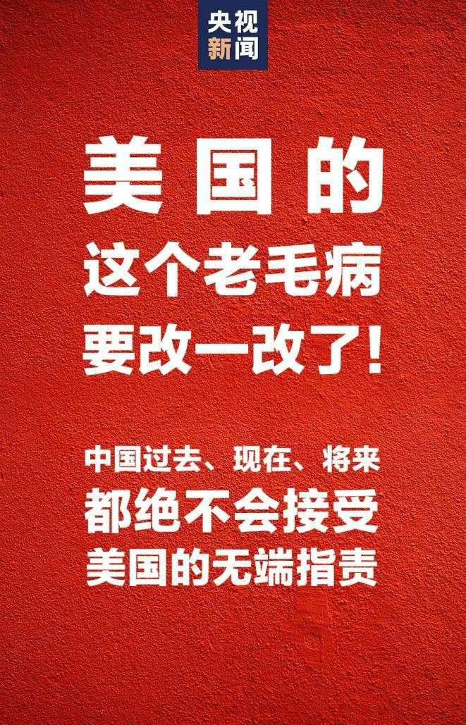 src=http_%2F%2Fimagepphcloud.thepaper.cn%2Fpph%2Fimage%2F121%2F334%2F804.jpg&refer=http_%2F%2Fimagepphcloud.thepaper.jpg