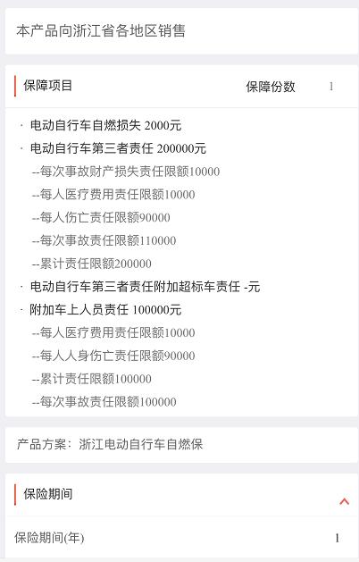 QQ截图20210719125428.png
