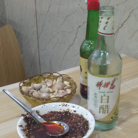 杭州王祖蓝