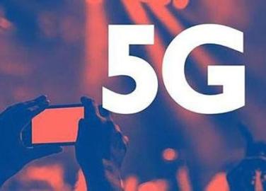 中国移动5G有望3年后试商用