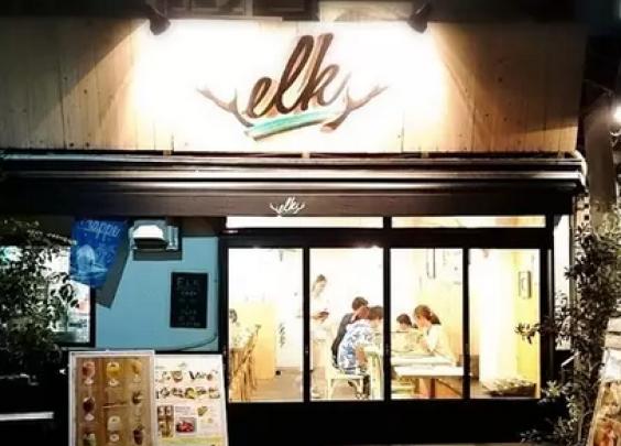 游走世界·去喝咖啡 elk (名古屋店) Vol.11
