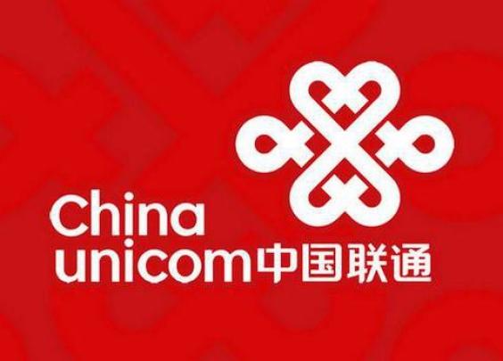 """中国联通推""""国庆中秋8日包"""":20元17GB流量"""